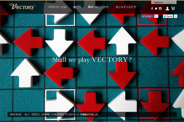 VECTORY Authentic Board Game