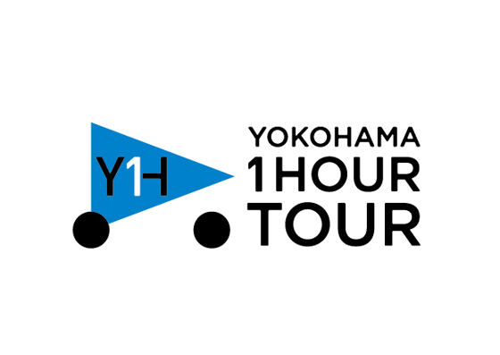 三和交通 YOKOHAMA 1HOUR TOUR